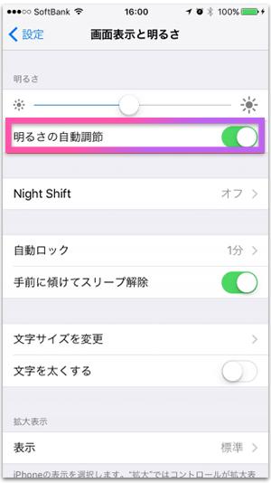 Iphoneのバッテリーを長持ちさせる方法 Tunesgo公式サイト