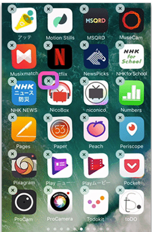 iPhoneアプリ整理!並び替え、削除など|TunesGo公式サイト
