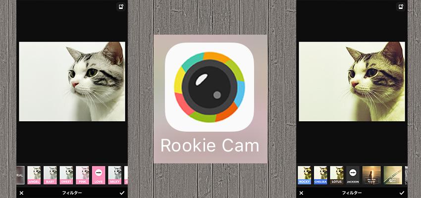 rookiecam